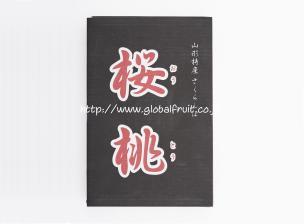 山形産さくらんぼ(佐藤錦)化粧箱(約1kg)
