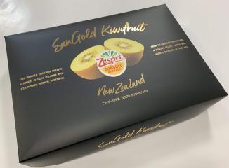 サンゴールドキウイ箱1