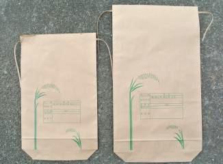 群馬産米の米袋