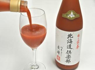 北海道産桃太郎トマトジュース