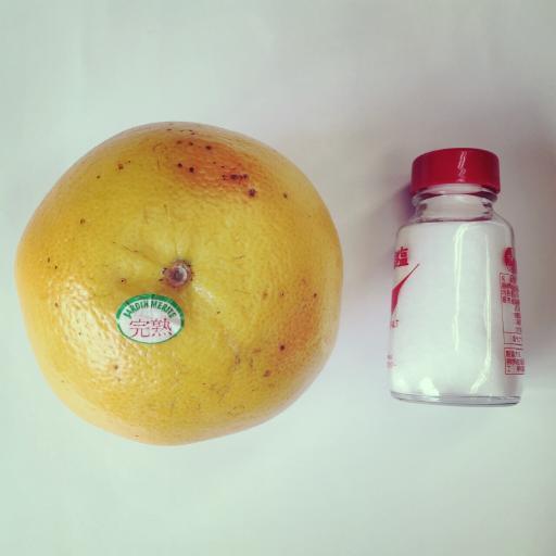 グレープフルーツ × 塩