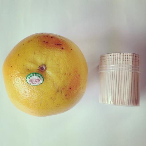 グレープフルーツ × 楊枝