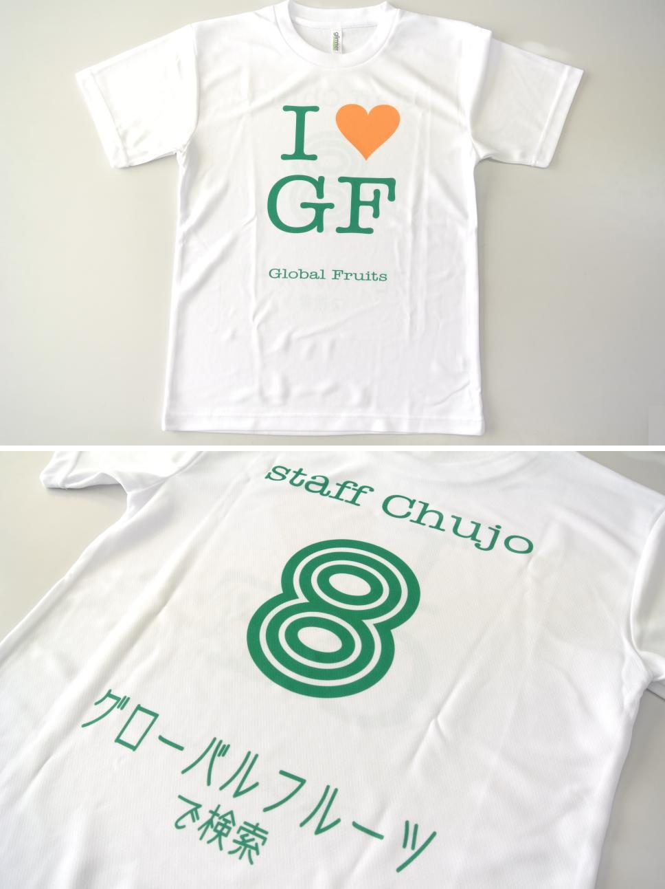 グローバルフルーツTシャツ