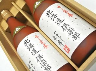 北海道産桃太郎トマトジュース2本入り