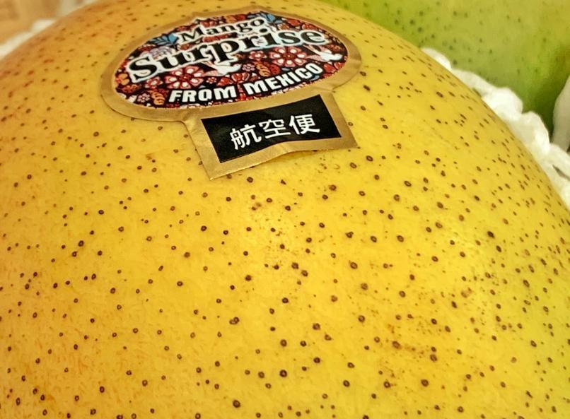キーツマンゴー (メキシコ産)